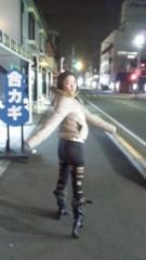 アクア新渡戸 公式ブログ/行く 画像2