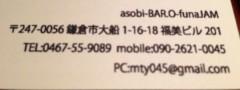 アクア新渡戸 公式ブログ/2013-01-23 19:00:07 画像2