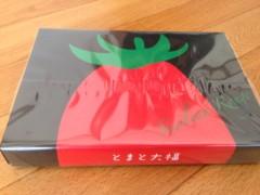 アクア新渡戸 公式ブログ/秋田から 画像1