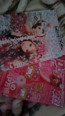 近藤さゆの 公式ブログ/雑誌(^O^) 画像1