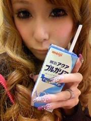 近藤さゆの 公式ブログ/久しぶりに(*^o^*) 画像1