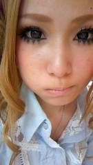 近藤さゆの 公式ブログ/いただきもの〜( ̄∀ ̄) 画像1