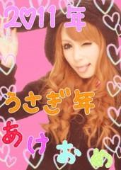 近藤さゆの 公式ブログ/あけましておめでとうございますm(_ _)m 画像1