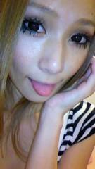 近藤さゆの 公式ブログ/癒やし(^O^) 画像3