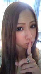 近藤さゆの 公式ブログ/6月(^O^) 画像1