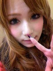 近藤さゆの 公式ブログ/朝から。。。(>_<) 画像1
