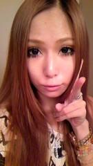 近藤さゆの 公式ブログ/重大ニュース(^O^) 画像2