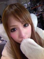 近藤さゆの 公式ブログ/うぅ〜。。。(ノ△T) 画像2
