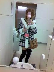 近藤さゆの 公式ブログ/おひさです(^O^) 画像2