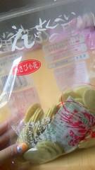 近藤さゆの 公式ブログ/疲れた。。。(>_<) 画像1