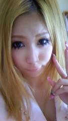 近藤さゆの 公式ブログ/今日行ったのは。。。(^w^) 画像3