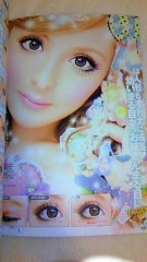 近藤さゆの 公式ブログ/ageha(^O^) 画像3