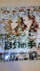 近藤さゆの 公式ブログ/ageha(^O^) 画像1