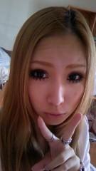 近藤さゆの 公式ブログ/名古屋到着(^O^) 画像1