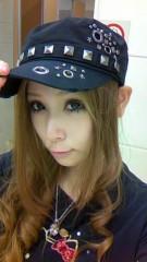 近藤さゆの 公式ブログ/GET(^O^) 画像1