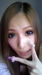 近藤さゆの 公式ブログ/雷(>Σ<) 画像1