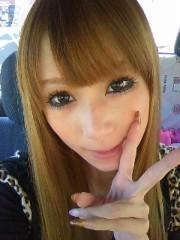 近藤さゆの 公式ブログ/どうかな(-.-;) 画像1