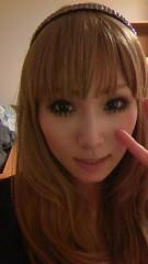 近藤さゆの 公式ブログ/ちかれたー。。。(ToT) 画像1
