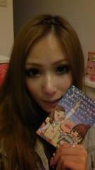 近藤さゆの 公式ブログ/ありがとうございますo(^-^)o 画像1