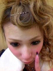 近藤さゆの 公式ブログ/前髪クリン(^O^) 画像1