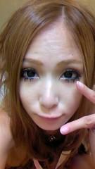 近藤さゆの 公式ブログ/ねっむーぃ(≧ヘ≦) 画像1