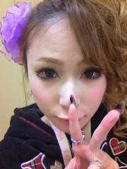 近藤さゆの 公式ブログ/お花o(^-^)o 画像2