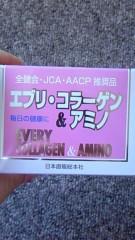 近藤さゆの 公式ブログ/購入品(^O^) 画像3