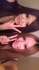 近藤さゆの 公式ブログ/おわたぁ(^O^) 画像1