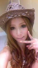 近藤さゆの 公式ブログ/到着(^O^) 画像1