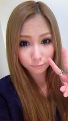 近藤さゆの 公式ブログ/お仕事です(^O^) 画像1