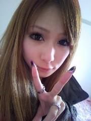 近藤さゆの 公式ブログ/おつかれさまです(*^o^*) 画像1