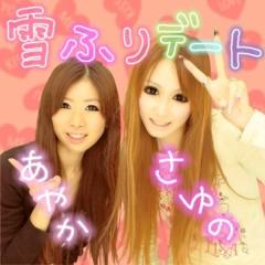近藤さゆの 公式ブログ/さむーぃ(T_T) 画像2