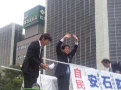 江藤拓 公式ブログ/街頭演説 画像1