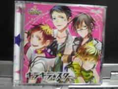 team堀川 公式ブログ/シャカリキックCD発売記念イベント開催! 画像1