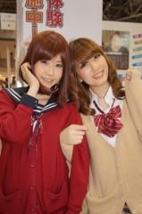 team堀川 公式ブログ/イベントに参加してきました! 画像3
