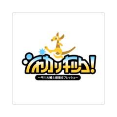 team堀川 公式ブログ/『声優グランプリ5月号』に掲載! 画像2