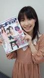 team堀川 公式ブログ/声優アニメディアさんからインタビュー受けました! 画像1