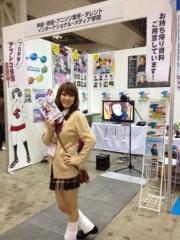 team堀川 公式ブログ/イベントに参加してきました! 画像2
