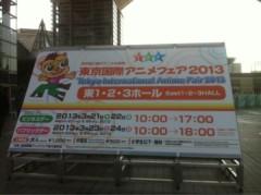team堀川 公式ブログ/イベントに参加してきました! 画像1