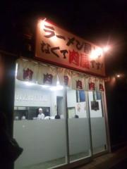 七瀬あずみ 公式ブログ/肉 画像1