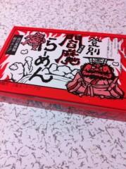七瀬あずみ 公式ブログ/2012-01-29 01:00:13 画像1