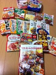 七瀬あずみ 公式ブログ/2011-10-16 00:41:18 画像1