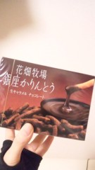 七瀬あずみ 公式ブログ/北のお菓子 画像1