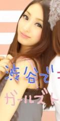 七瀬あずみ 公式ブログ/2011-12-08 01:00:56 画像1