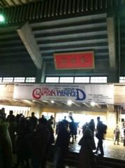 七瀬あずみ 公式ブログ/2011-12-07 00:01:42 画像1