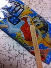 七瀬あずみ 公式ブログ/2011-12-23 00:20:11 画像1