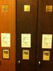 七瀬あずみ 公式ブログ/2011-08-20 00:27:22 画像1