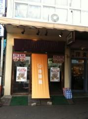 七瀬あずみ 公式ブログ/2011-11-21 23:48:20 画像1