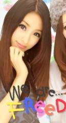 七瀬あずみ 公式ブログ/2011-12-02 00:33:00 画像1