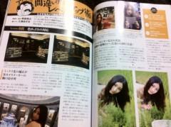 七瀬あずみ 公式ブログ/2011-09-04 00:57:07 画像1